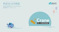 数人云容器管理面板Crane现已开源