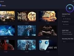 Steam即将上线全民VR录屏工具VRCapture