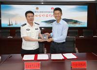 连云港市公安局与华为签署战略合作协议