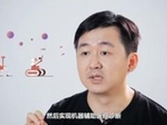 王小川:人工智能将创造人机结合新高度