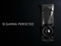 小型Titan X!GTX 1080 Ti规格泄露
