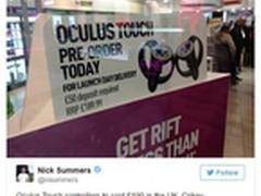 250美元 官方合作泄露Oculus Touch售价