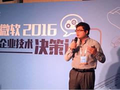 中国首个校园区块链项目落地