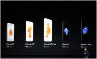 ����iPhone7�仯���Ӱ���ֻ�ȡ֤