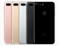 新拍照功能上线 iOS10.1测试版开放下载