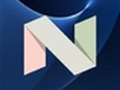 和Note7界面统一 曝三星S7安卓7.0截图