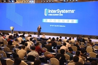 2016 InterSystems峰会:聚焦智慧医疗