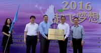中国首个服务机器人专委会在京成立