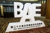 机器人惹人喜爱 JVC重磅亮相北京音响展