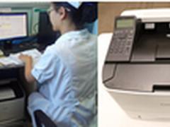稳定高品质 佳能激光打印医疗行业应用