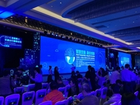 2016互联网+交通出行服务论坛在京举办