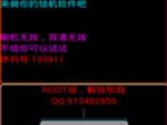 中国Android 勒索软件怎样进行攻击?