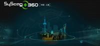 2016SyScan360举办在即 议题火热征集中