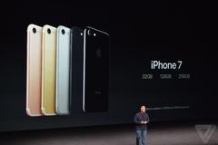 良心升级+国行首发 iPhone7/7 Plus发布