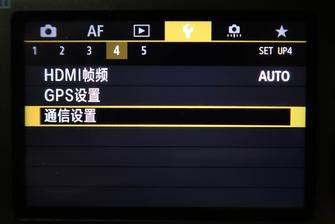 全面提升更出众 佳能5D Mark IV评测