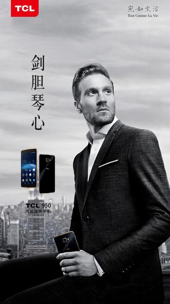 剑胆琴心 全新商务旗舰TCL 950今天发布