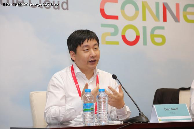 华为携手Infosys发布关键业务云化j方案