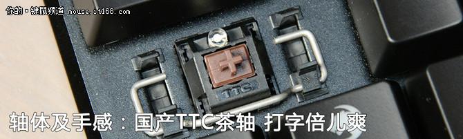 化繁为简 冰豹SUORA机械键盘评测