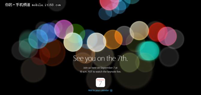 变色龙技能 iPhone7屏幕有新特性