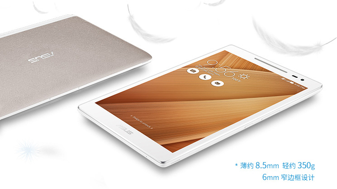 华硕(ASUS)ZenPad 8.0 Z380 通话平板