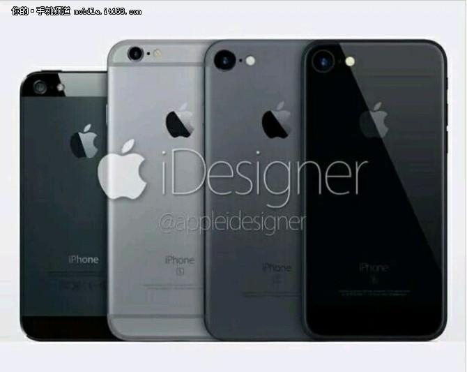 六种配色 iPhone7存储容量获确认