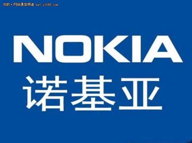 诺基亚发基于AirScale的4.5G Pro与4.9G
