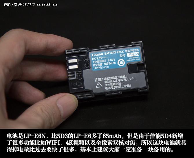 佳能EOS 5D4外观介绍
