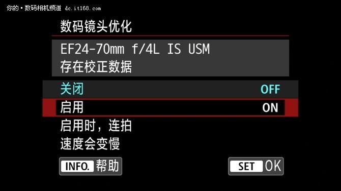 佳能EOS 5D4功能解析