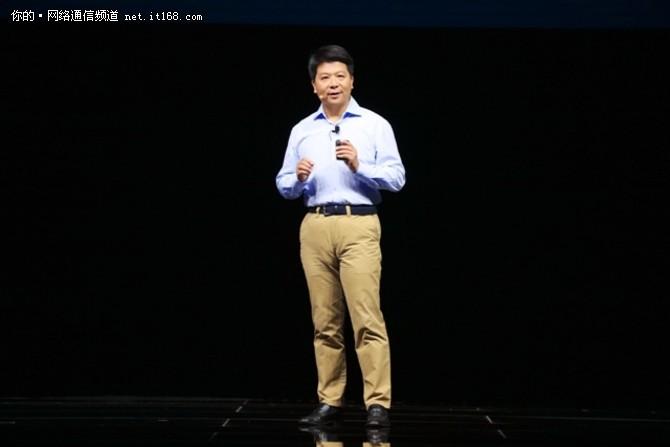 华为郭平:ICT生态圈迎来大联盟时代