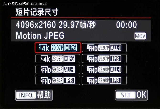 佳能EOS 5D4功能解析一