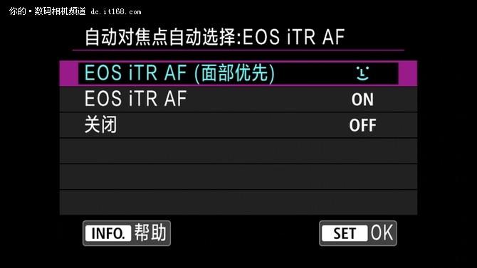 佳能EOS 5D4新二代61点对焦系统