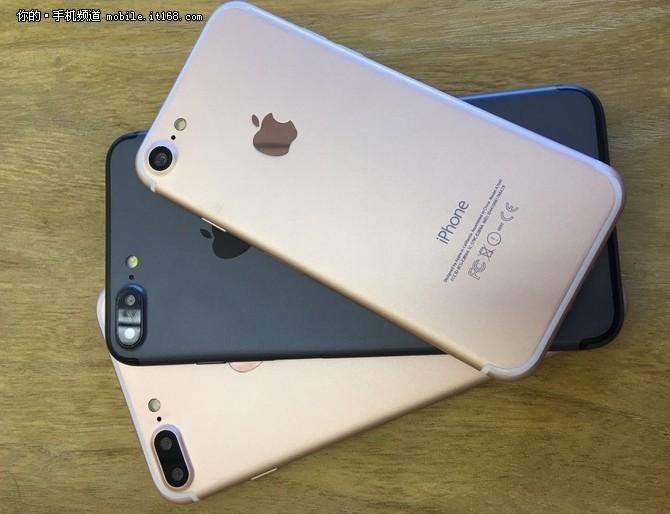 外形终于确认 iPhone 7官方渲染图泄露