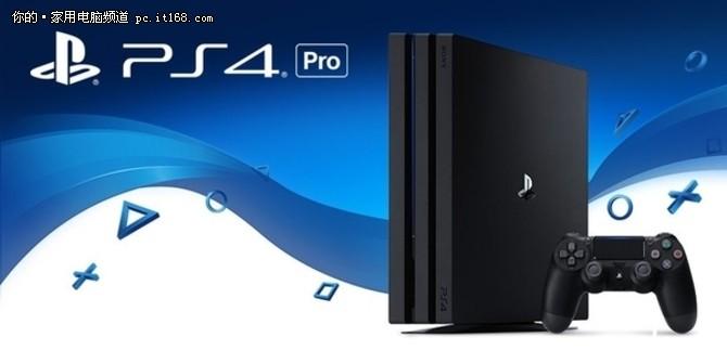 轻薄与性能同在 索尼PS4 SlimPro登场