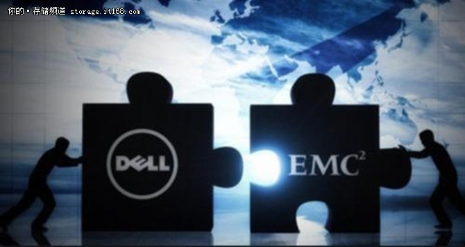戴尔与EMC合并完成,新公司正式宣布成立
