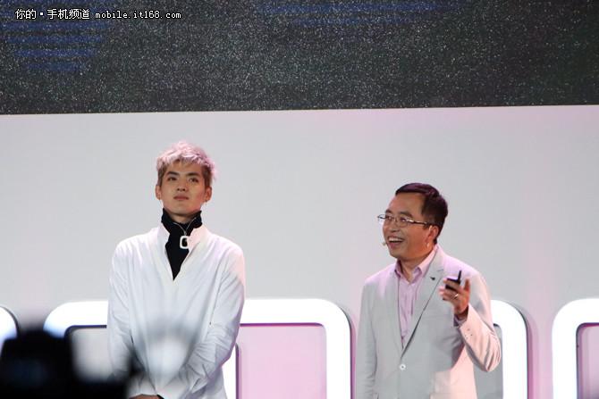 梅格妮专享福利 荣耀8吴亦凡定制版发布