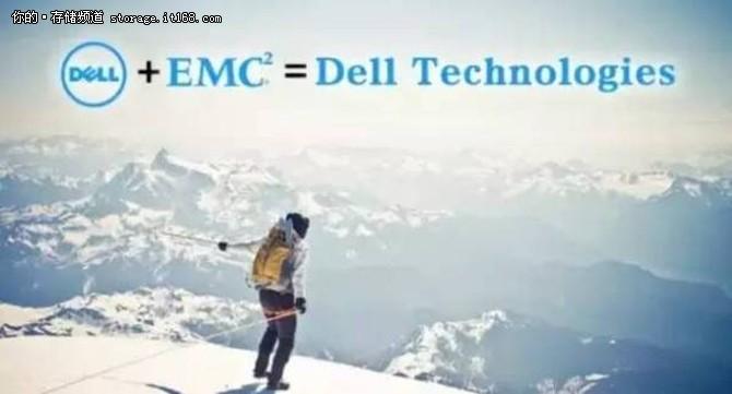 戴尔强吞EMC后,或裁员3000以减轻压力?