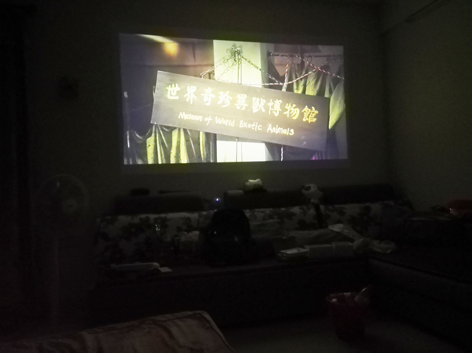 躺着看100寸电视 神画美玫M1微投影试玩
