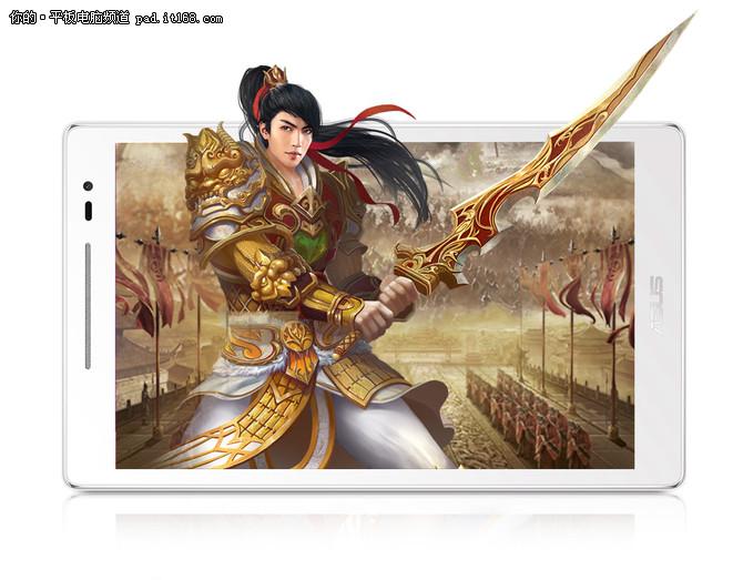 手游新搭档 华硕飞马8平板助战《征途》