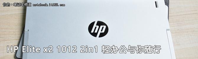 六代酷睿+Win10 商务笔记本升级正当时