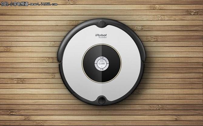 谁最懂你家地板?最具性价比扫地机推荐