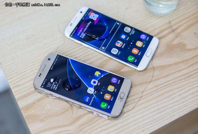三星S7新低价3565元 本周超值手机汇总