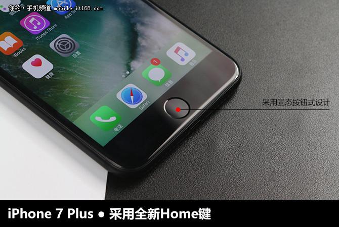 iPhone 7 Plus开箱