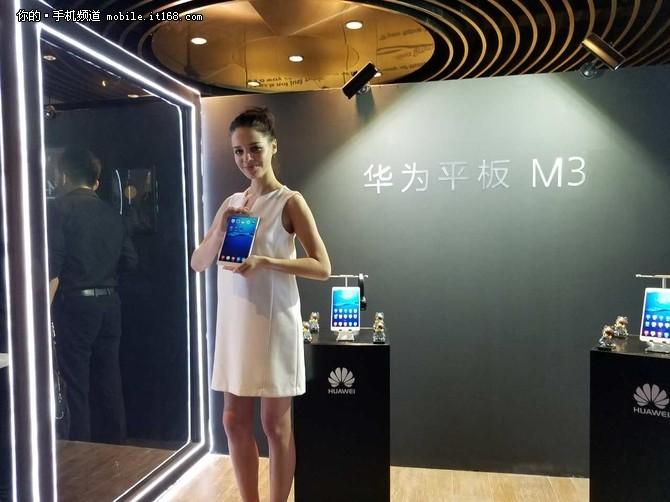 立体声双扬声器+2K屏 华为平板 M3发布
