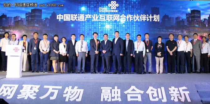 诺基亚和上海贝尔携中国联通发布白皮书