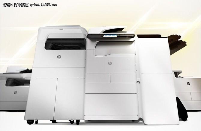 惠普正式宣布收购三星打印机业务