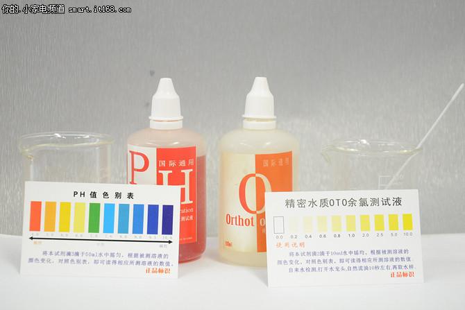 实测对比 云米和碧然德氯水壶哪个好