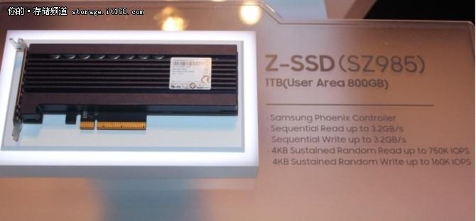 三星发布全新SSD,技术核心领跑闪存市场