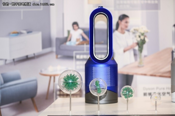 冷暖净化智能互联 戴森HP02新品发布