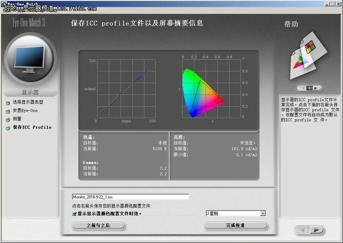 VA曲面屏画质如何 量子点带来惊艳色彩