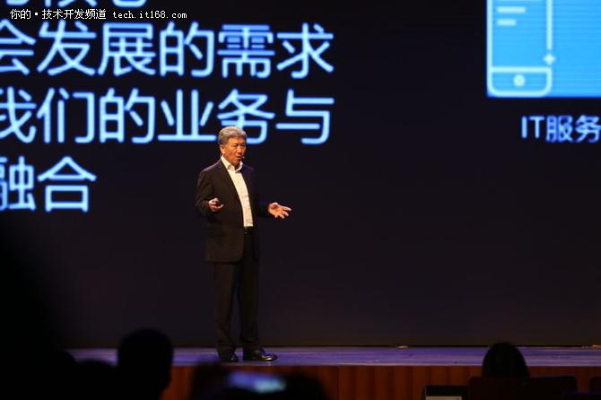 东软发布十年新战略,以信息技术为核心
